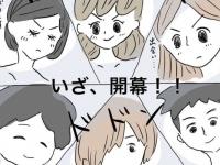 【第6話】合コンデビュー #ハチ子の婚活
