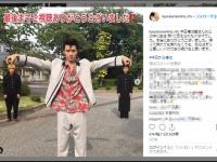 ドラマ『今日から俺は!!』(日本テレビ系)公式インスタグラム(@kyoukaraoreha_ntv)より