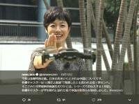 日本テレビ系『news zero』番組公式Twitter(@ntvnewszero)より