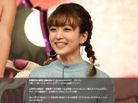 『有田哲平の夢なら醒めないで』番組Twitter(@yumesame2017)より