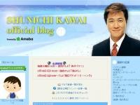 「川合俊一オフィシャルブログ」より