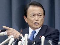 麻生太郎財務大臣(写真:日刊現代/アフロ)