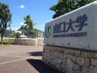 【将来の職業から選ぶ大学】航空・観光編(7):中国地方の国公立・私立大学