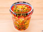 『明星 東京タンメントナリ監修 辛激タンメン』の旨辛スープに箸も汗も止まらない!