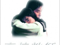 『高校教師 DVD BOX』(TBS)
