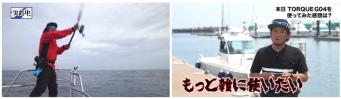 京セラ株式会社のプレスリリース画像