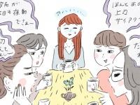 職場の女子会ランチが苦痛。参加したくないときの解決策