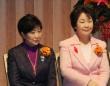 左から小池百合子東京都知事、吉村美栄子山形県知事