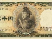聖徳太子の肖像画が印刷された5千円札(旧札)