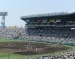 第87回選抜高校野球大会は、3/21(土・祝)から4/1(水)までの12日間で開催。