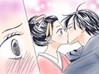 俺のものにしてやる。『青楼オペラ』の強気キスがやばい<KISSマンガ>