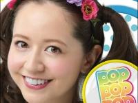※イメージ画像:『POP POP POP powered by 春香クリスティーン』J.P.C.H MUSIC