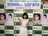 「武田玲奈オフィシャルブログ」より。