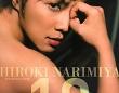 写真は「Hiroki Narimiya Anniversary Book10」 より