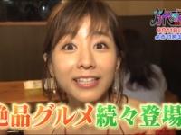 ※イメージ画像:TBS系『旅ずきんちゃん』公式FBより