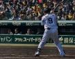 マット・マートン選手(shiori.kさん撮影,Flickrより)