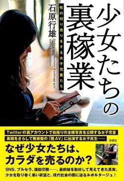 1006isihara_ura.jpg