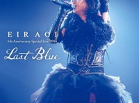 「Eir Aoi 5th Anniversary Special Live 2016 ~LAST BLUE~ at 日本武道館」