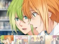 TVアニメ『MARGINAL#4 KISSから創造るBig Bang』公式サイトより。