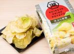 ルーツは天ぷらにあり!? 和を味わう『KOIKEYA PRIDE POTATO 天ぷら茶塩』
