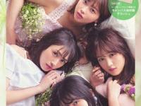 『KEYAKI~2018 Summer ツアーメモリアル BOOK~』(小学館)