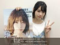 西野七瀬フォトブック『わたしのこと』公式Twitter(@nanase_1st)より
