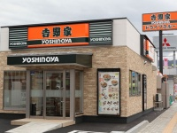 吉野家の店舗(「Wikipedia」より)