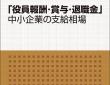 エヌ・ジェイ出版販売株式会社のプレスリリース画像