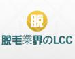 株式会社ラナルータのプレスリリース画像