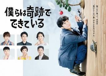 「フジテレビ公式<FOD>【1ヶ月無料】独占タイトル続々配信中」より