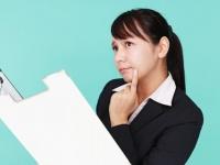 就活の選考で「受かっても行きたくないな」と思ってしまう企業の特徴6選