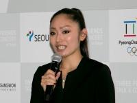 2018ピョンチャン冬季オリンピックに日本から安藤美姫がエール