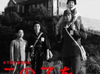 加藤の出演した『この子を残して』(DVD版)