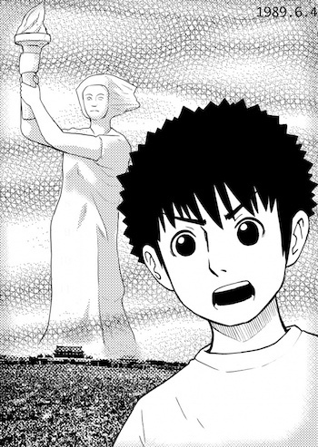 天安門事件の生き証人が語る虐殺の真実 (C)孫向文/大洋図書