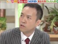 19日『羽鳥慎一モーニングショー』 に出演する玉川氏