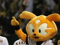 読売ジャイアンツのマスコット・ジャビット(写真:AP/アフロ)