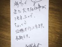 インスタグラム:窪塚洋介(@yosuke_kubozukaさんのプロフィール写真 yosuke_kubozuka)より