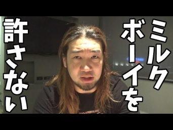 シバター公式ユーチューブチャンネルより https://www.youtube.com/channel/UCBD4RO82lle5CyB_M9dtwzw?pbjreload=10