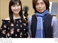 土屋太鳳 公式インスタグラム(@taotsuchiya_official)より