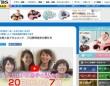 『壮絶人生ドキュメント プロ野球選手の妻たち』(TBS系)公式サイトより