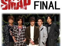 『SMAP×SMAP』公式HPより