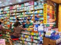 中国人が信じない中国の一般薬(WaitForLight /shutterstock.com)