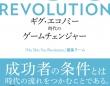 ニュー スキン ジャパン 株式会社のプレスリリース画像
