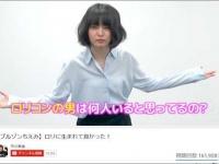 『【ブルゾンちえみ】ロリに生まれて良かった!』(YouTubeより)