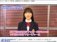 YoutTube「 日テレ公式チャンネル)より