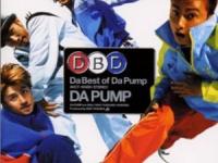 『Da Best Of Da Pump』(avex trax)