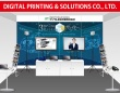 デジタル総合印刷株式会社のプレスリリース画像