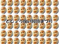 07.05[日] / 東京都 / HAPON