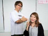 古川洋平(左)と麻美ゆま