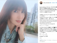 工藤静香Instagramより